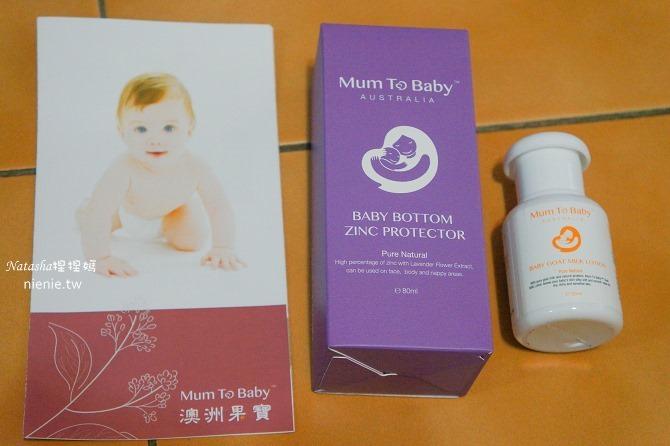 待產包準備及新生兒用品推薦│讀完這篇不讓你花冤旺錢。只買寶寶必需品04