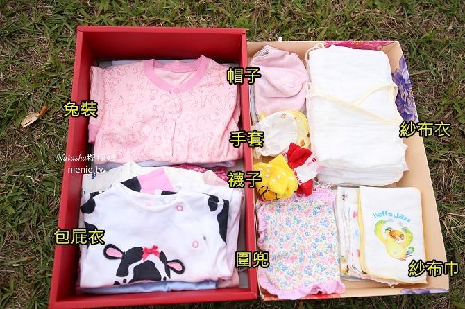 待產包準備及新生兒用品推薦│讀完這篇不讓你花冤旺錢。只買寶寶必需品15