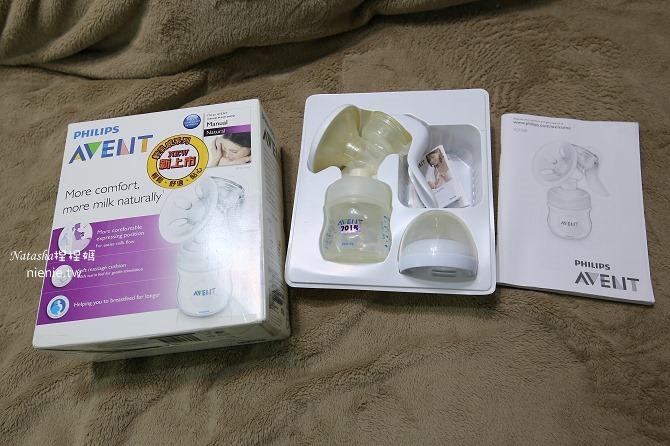 待產包準備及新生兒用品推薦│讀完這篇不讓你花冤旺錢。只買寶寶必需品28
