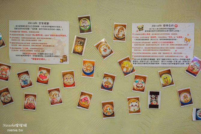 寵物友善餐廳│台北天母美食│Été café~全台最強寵物複刻拉花。也可指定人像或卡通拉花01