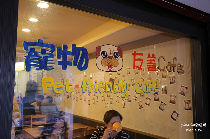 寵物友善餐廳│台北天母美食│Été café~全台最強寵物複刻拉花。也可指定人像或卡通拉花57