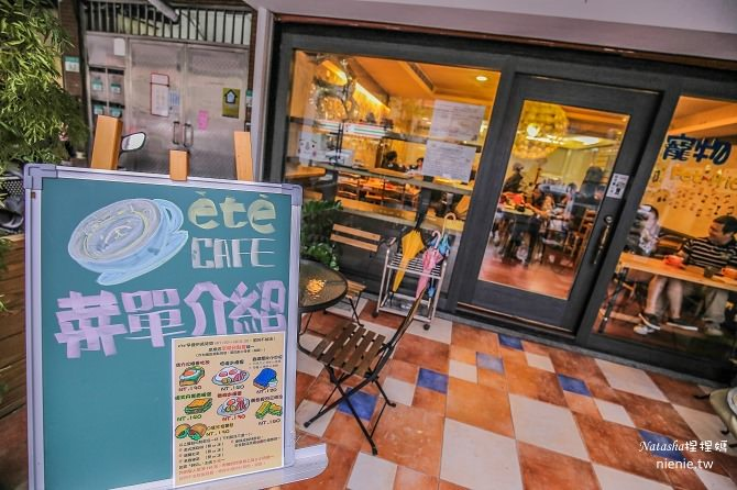 寵物友善餐廳│台北天母美食│Été café~全台最強寵物複刻拉花。也可指定人像或卡通拉花58