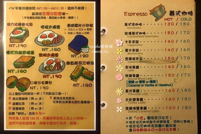 寵物友善餐廳│台北天母美食│Été café~全台最強寵物複刻拉花。也可指定人像或卡通拉花59