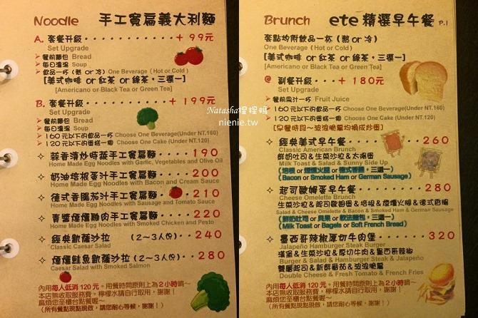 寵物友善餐廳│台北天母美食│Été café~全台最強寵物複刻拉花。也可指定人像或卡通拉花60