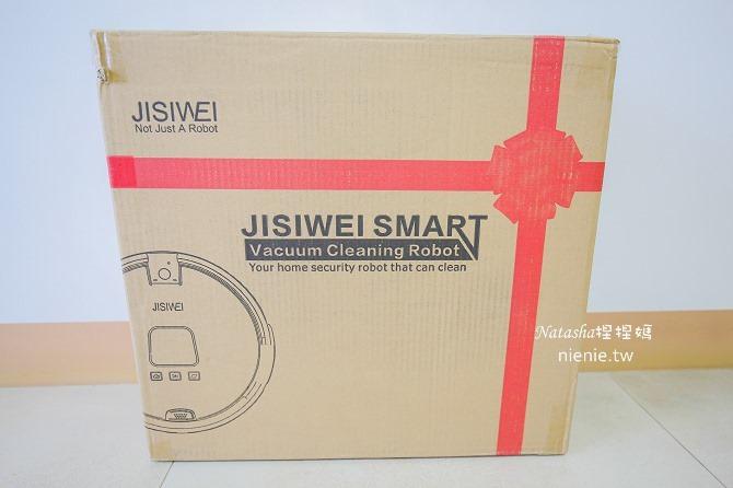 IMG_8171掃地機器人推薦│JISIWEI極思維~結合遠端監控攝影機及移動偵測警報的智能雲守護清潔看家機器人01