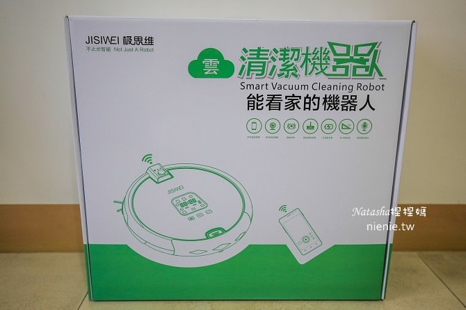IMG_8175掃地機器人推薦│JISIWEI極思維~結合遠端監控攝影機及移動偵測警報的智能雲守護清潔看家機器人02