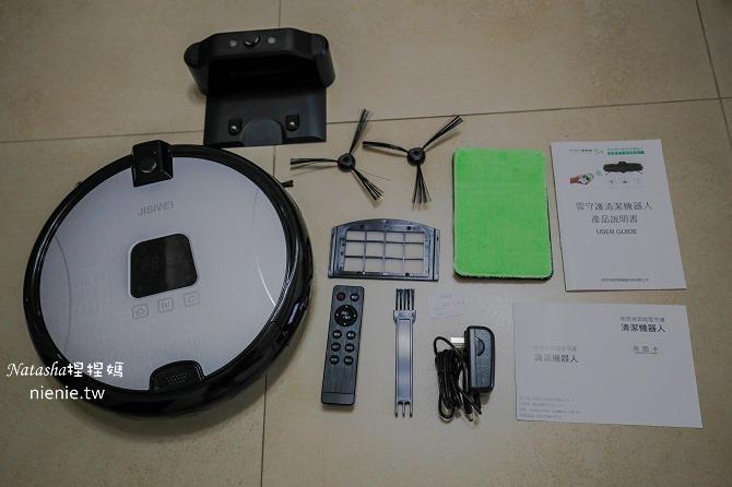 IMG_8207掃地機器人推薦│JISIWEI極思維~結合遠端監控攝影機及移動偵測警報的智能雲守護清潔看家機器人12