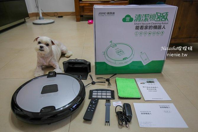 IMG_8209掃地機器人推薦│JISIWEI極思維~結合遠端監控攝影機及移動偵測警報的智能雲守護清潔看家機器人13