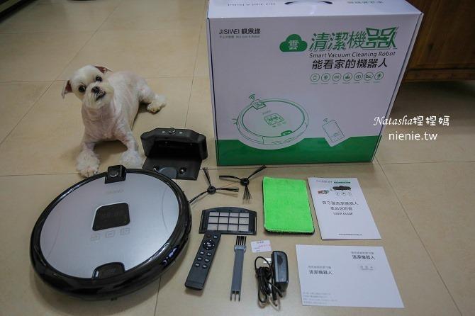 IMG_8210掃地機器人推薦│JISIWEI極思維~結合遠端監控攝影機及移動偵測警報的智能雲守護清潔看家機器人14