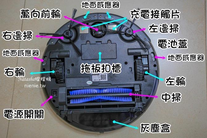 IMG_8239掃地機器人推薦│JISIWEI極思維~結合遠端監控攝影機及移動偵測警報的智能雲守護清潔看家機器人17