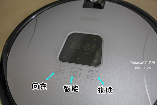IMG_8247掃地機器人推薦│JISIWEI極思維~結合遠端監控攝影機及移動偵測警報的智能雲守護清潔看家機器人21