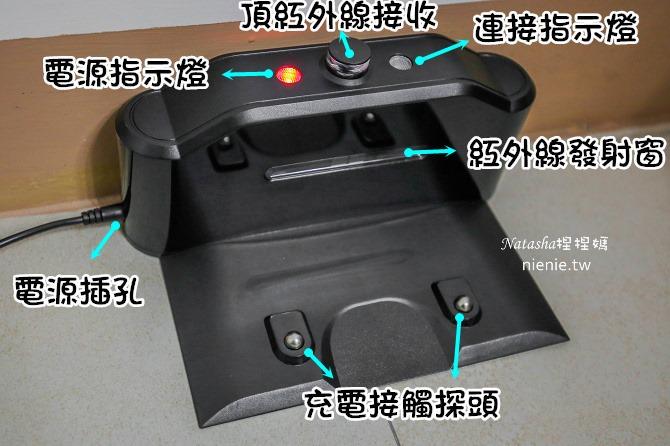 IMG_8296掃地機器人推薦│JISIWEI極思維~結合遠端監控攝影機及移動偵測警報的智能雲守護清潔看家機器人30