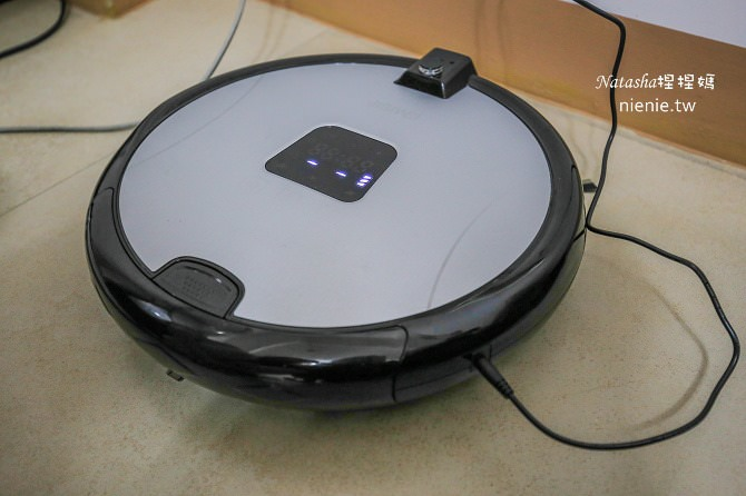 IMG_8302掃地機器人推薦│JISIWEI極思維~結合遠端監控攝影機及移動偵測警報的智能雲守護清潔看家機器人33