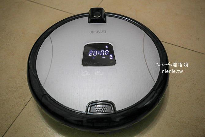 IMG_8306掃地機器人推薦│JISIWEI極思維~結合遠端監控攝影機及移動偵測警報的智能雲守護清潔看家機器人35