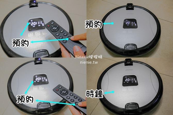 IMG_8311掃地機器人推薦│JISIWEI極思維~結合遠端監控攝影機及移動偵測警報的智能雲守護清潔看家機器人65