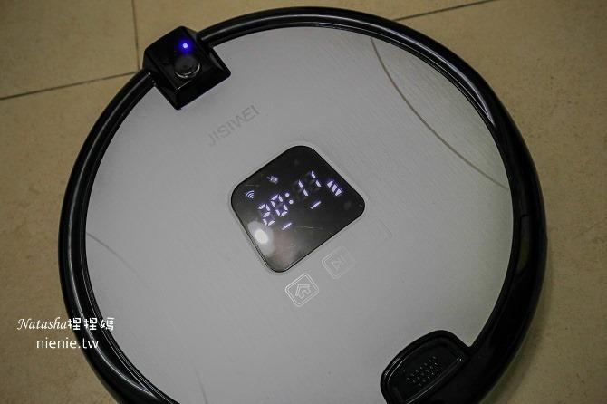 IMG_8316掃地機器人推薦│JISIWEI極思維~結合遠端監控攝影機及移動偵測警報的智能雲守護清潔看家機器人37