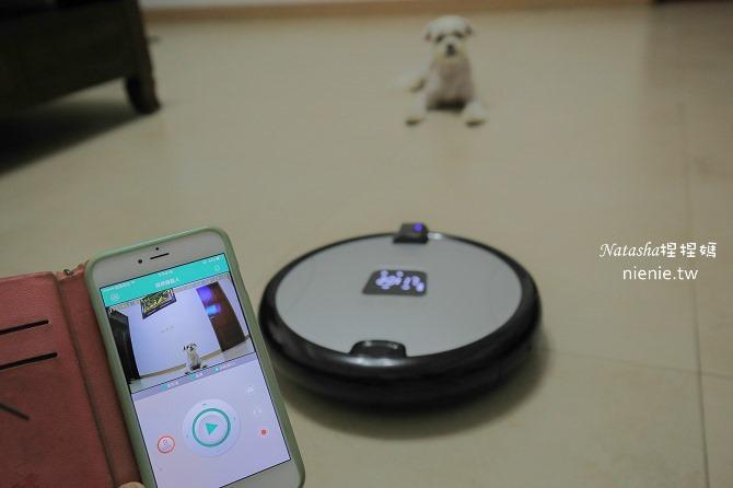 IMG_8319掃地機器人推薦│JISIWEI極思維~結合遠端監控攝影機及移動偵測警報的智能雲守護清潔看家機器人39