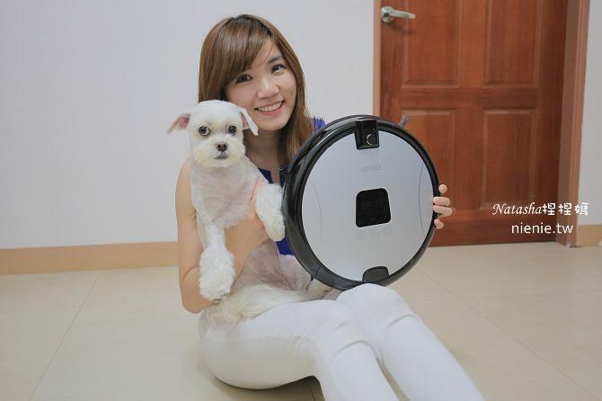 IMG_8337掃地機器人推薦│JISIWEI極思維~結合遠端監控攝影機及移動偵測警報的智能雲守護清潔看家機器人48
