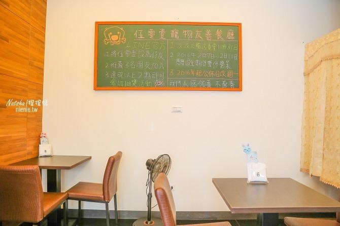 寵物友善餐廳│台南中西區美食│伍零壹寵物友善餐廳~餐點份量好吃大碗且推廣浪浪犬貓領養的愛心餐廳推薦05