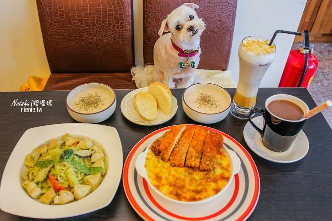 寵物友善餐廳│台南中西區美食│伍零壹寵物友善餐廳~餐點份量好吃大碗且推廣浪浪犬貓領養的愛心餐廳推薦