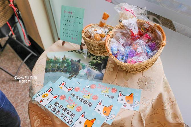 寵物友善餐廳│台南中西區美食│伍零壹寵物友善餐廳~餐點份量好吃大碗且推廣浪浪犬貓領養的愛心餐廳推薦36