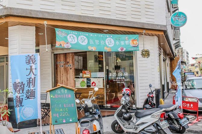 寵物友善餐廳│台南中西區美食│伍零壹寵物友善餐廳~餐點份量好吃大碗且推廣浪浪犬貓領養的愛心餐廳推薦38