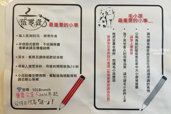 寵物友善餐廳│台南中西區美食│伍零壹寵物友善餐廳~餐點份量好吃大碗且推廣浪浪犬貓領養的愛心餐廳推薦43