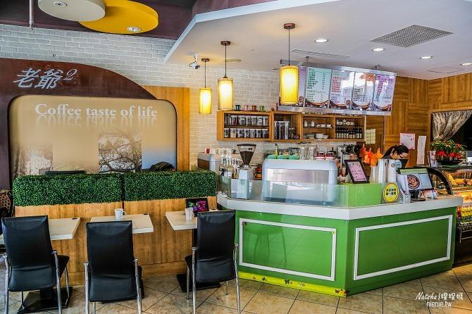 寵物友善餐廳│新北中和美食│老爺爺咖啡~上萬元高級全身按摩椅讓你喝咖啡吃美食超放鬆04
