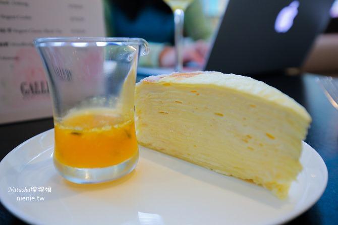 甜點│Lady M晶華酒店~紐約超人氣千層蛋糕來台快閃11天推出台灣獨家百香果千層蛋糕及網購7種口味09