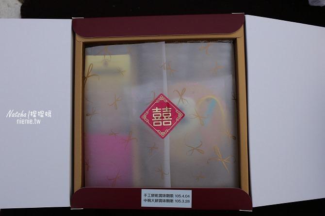 婚禮│喜餅推薦│開璽公主嫁到~客製化糖霜手工餅乾。獨一無二喜餅禮盒04