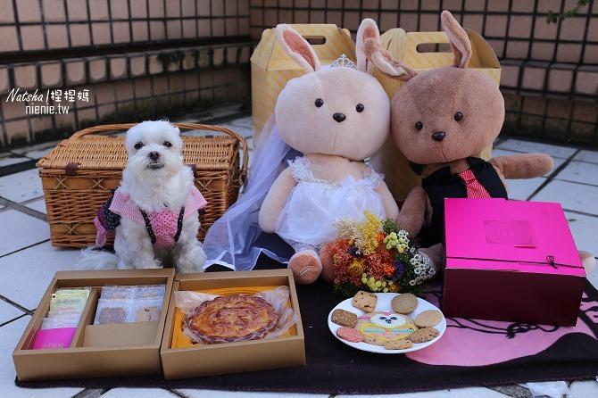婚禮│喜餅推薦│開璽公主嫁到~客製化糖霜手工餅乾。獨一無二喜餅禮盒26