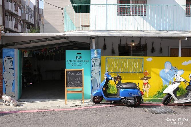 寵物餐廳│台南北區美食│肥窩咖啡~超精緻的寵物餐及可愛店狗01