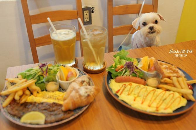 寵物餐廳│台南北區美食│肥窩咖啡~超精緻的寵物餐及可愛店狗26