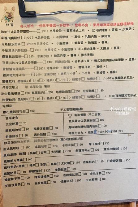 寵物餐廳│台南北區美食│肥窩咖啡~超精緻的寵物餐及可愛店狗48