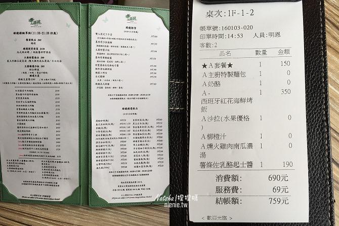 寵物友善餐廳│新竹香山美食│綠鏡景觀餐廳~景觀大道上擁有大片草皮的玻璃屋餐廳43