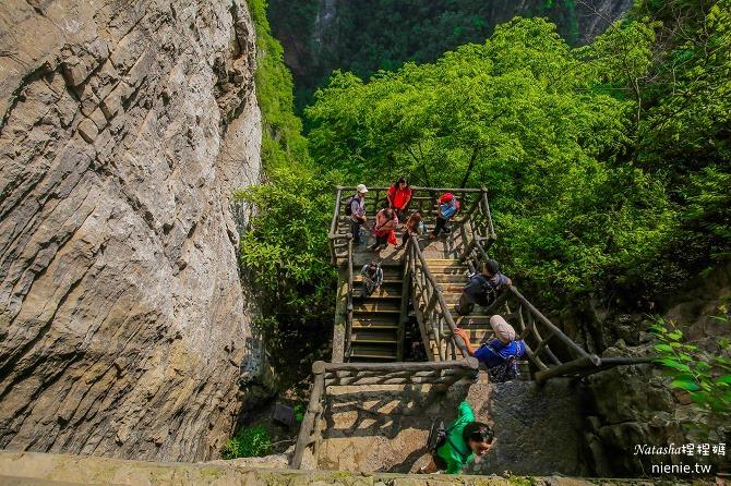 大陸張家界五天四夜│景點推薦│張家界大峽谷~世界最長玻璃橋體驗峡谷高空滑索及百米溜滑梯18