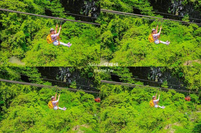 大陸張家界五天四夜│景點推薦│張家界大峽谷~世界最長玻璃橋體驗峡谷高空滑索及百米溜滑梯186