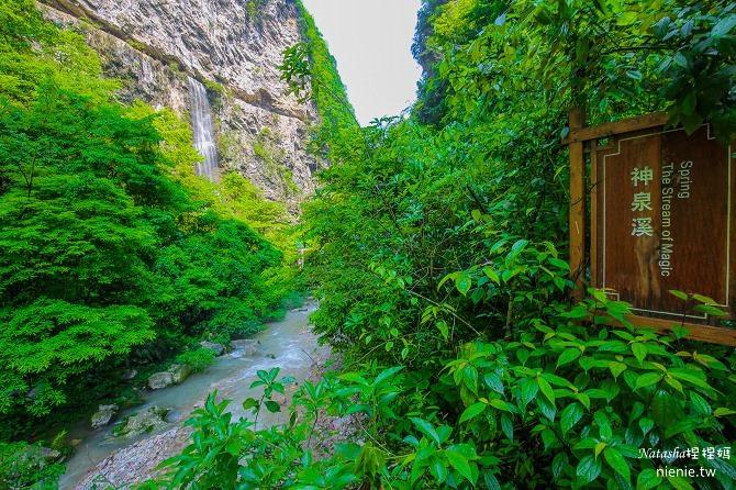 大陸張家界五天四夜│景點推薦│張家界大峽谷~世界最長玻璃橋體驗峡谷高空滑索及百米溜滑梯42