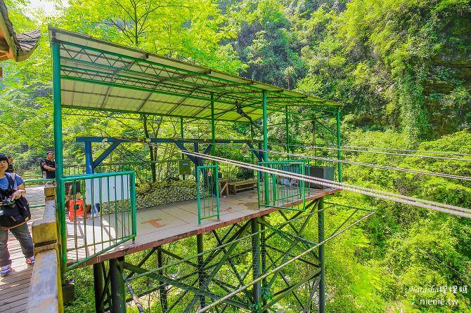 大陸張家界五天四夜│景點推薦│張家界大峽谷~世界最長玻璃橋體驗峡谷高空滑索及百米溜滑梯62