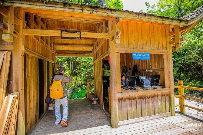 大陸張家界五天四夜│景點推薦│張家界大峽谷~世界最長玻璃橋體驗峡谷高空滑索及百米溜滑梯72
