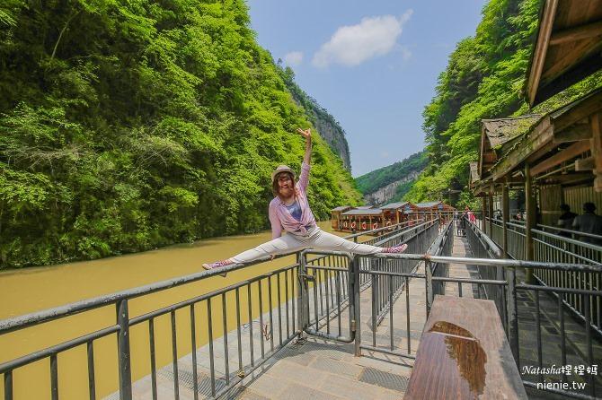 大陸張家界五天四夜│景點推薦│張家界大峽谷~世界最長玻璃橋體驗峡谷高空滑索及百米溜滑梯83