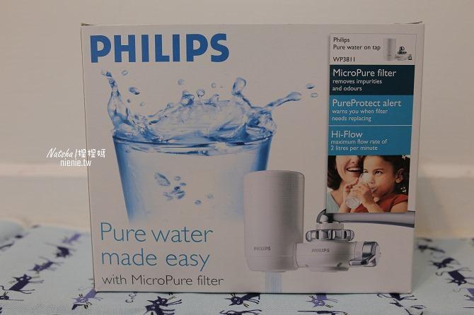 淨水器推薦│飛利浦極淨水龍頭型淨水器WP3811~四重過濾系統搭配中空絲膜有效清除 99.99% 的各類細菌保留水中礦物質01