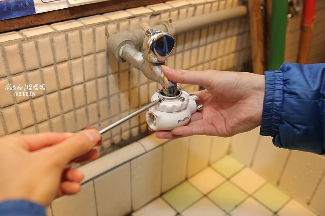 淨水器推薦│飛利浦極淨水龍頭型淨水器WP3811~四重過濾系統搭配中空絲膜有效清除 99.99% 的各類細菌保留水中礦物質40