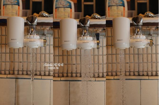 淨水器推薦│飛利浦極淨水龍頭型淨水器WP3811~四重過濾系統搭配中空絲膜有效清除 99.99% 的各類細菌保留水中礦物質63