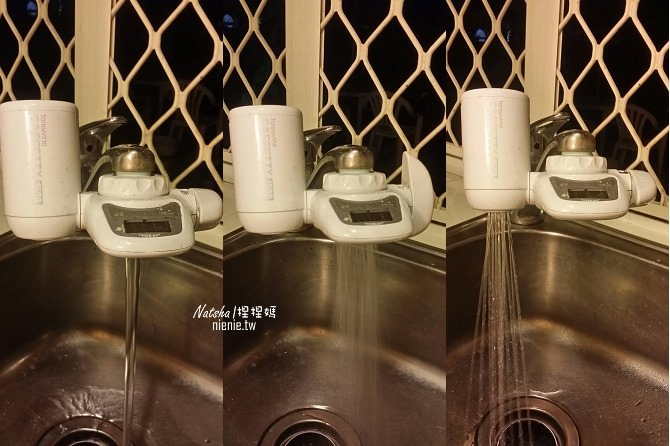 淨水器推薦│飛利浦極淨水龍頭型淨水器WP3811~四重過濾系統搭配中空絲膜有效清除 99.99% 的各類細菌保留水中礦物質67