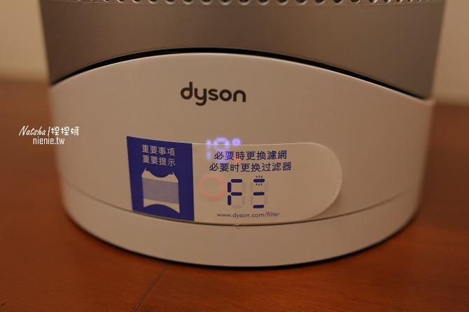 空氣淨化冷暖風扇推薦│Dyson Pure Hot Cool空氣清淨涼暖氣流倍增器~淨化暖風涼風三合一。過濾PM0.1有害細懸浮微粒減緩過敏症狀04