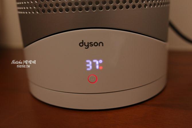 空氣淨化冷暖風扇推薦│Dyson Pure Hot Cool空氣清淨涼暖氣流倍增器~淨化暖風涼風三合一。過濾PM0.1有害細懸浮微粒減緩過敏症狀06