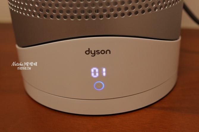 空氣淨化冷暖風扇推薦│Dyson Pure Hot Cool空氣清淨涼暖氣流倍增器~淨化暖風涼風三合一。過濾PM0.1有害細懸浮微粒減緩過敏症狀07