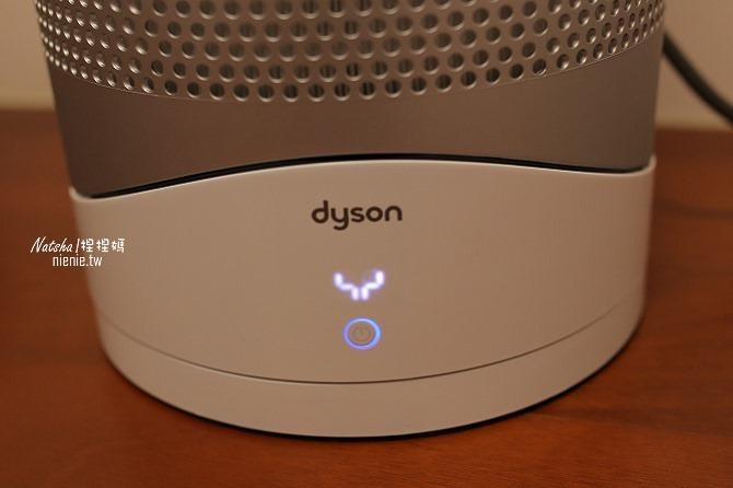 空氣淨化冷暖風扇推薦│Dyson Pure Hot Cool空氣清淨涼暖氣流倍增器~淨化暖風涼風三合一。過濾PM0.1有害細懸浮微粒減緩過敏症狀09