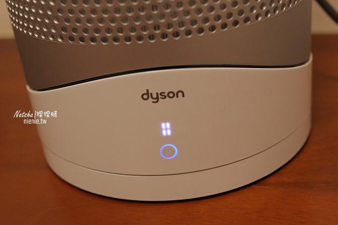 空氣淨化冷暖風扇推薦│Dyson Pure Hot Cool空氣清淨涼暖氣流倍增器~淨化暖風涼風三合一。過濾PM0.1有害細懸浮微粒減緩過敏症狀10